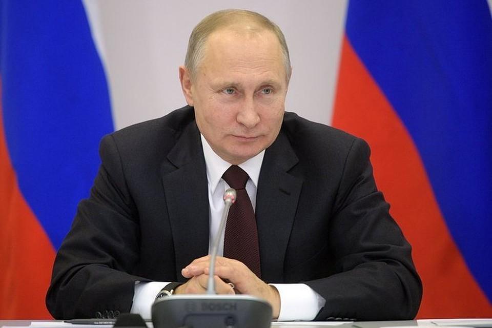 Путин поздравил Новокузнецк с400-летием