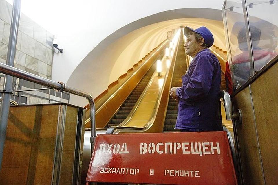 Маршрутки изменят движение из-за ремонта станции «Академическая»