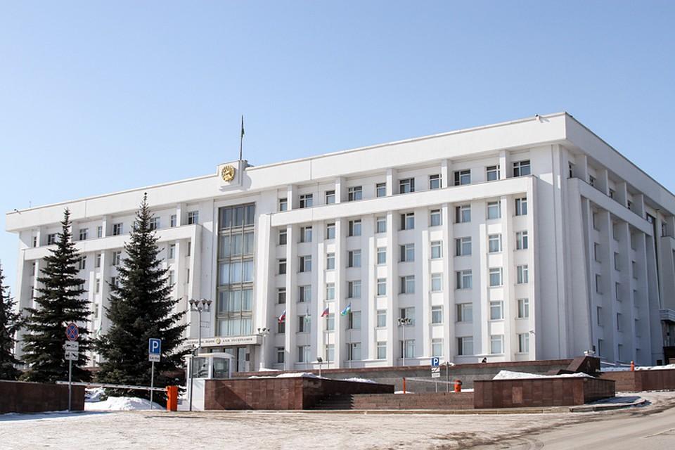 Башкирские власти истратят наспорт еще 87 млн руб.