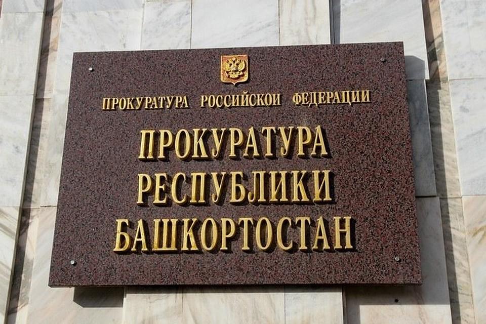 ВБашкирии мужчина напал набратьев-чиновников, вымогая 6 млн руб.