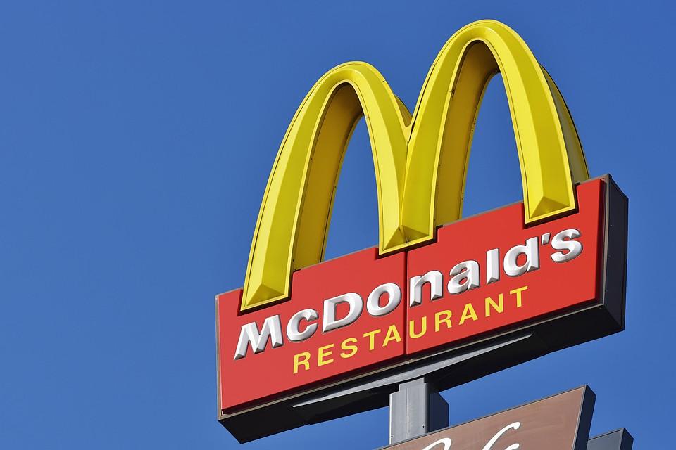 ВСША 105 людей отравились вМакДональдс