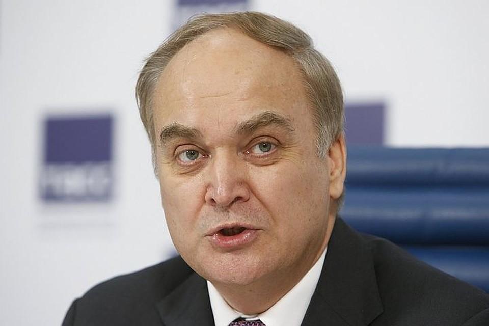 Русский дипломат подтвердил, что Путин иТрамп обсуждали урегулирование ситуации наДонбассе