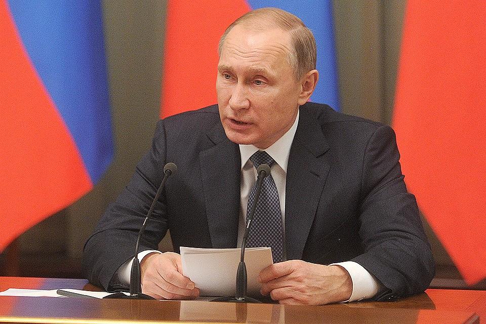 Путин обозначил приоритеты предстоящей деятельности дипслужбы