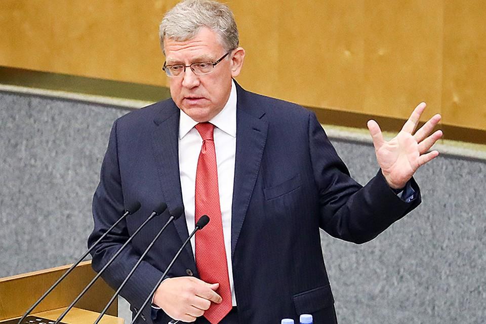 Кудрин объявил оспособности ФНБ выдержать очередной кризис