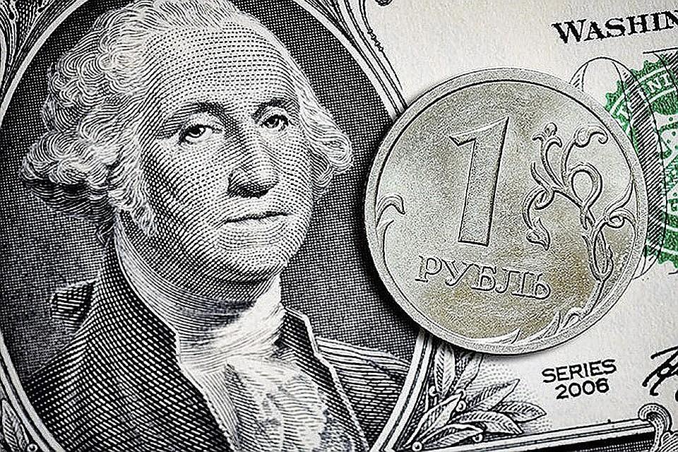 Курс доллара на Мосбирже впервые с 9 августа опустился ниже 66 рублей