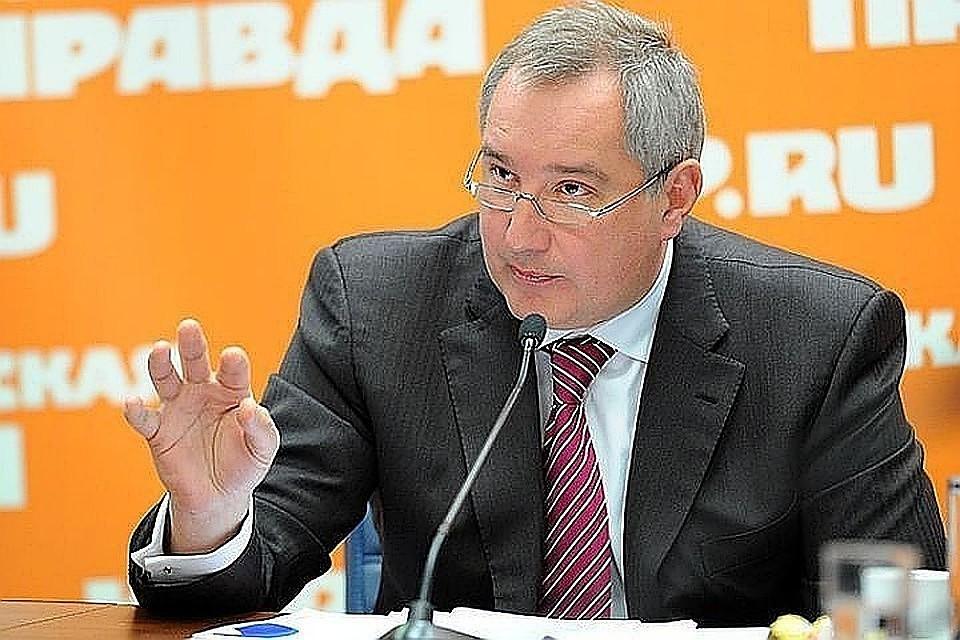 Рогозин объявил опрекращении эксплуатации ракет «Союз-ФГ»