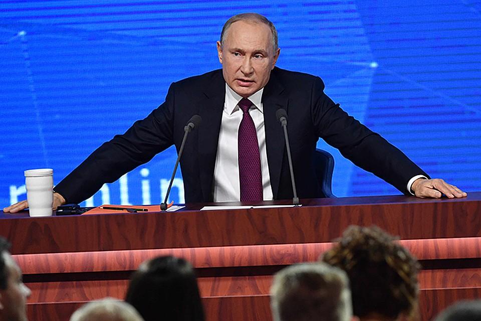 Путин отверг идею реконструкции социализма в Российской Федерации