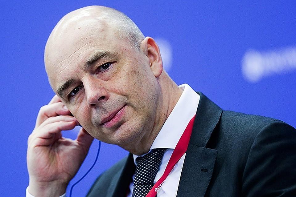 Силуанов: руководство готово смягчить санкции занесвоевременный возврат валютной выручки