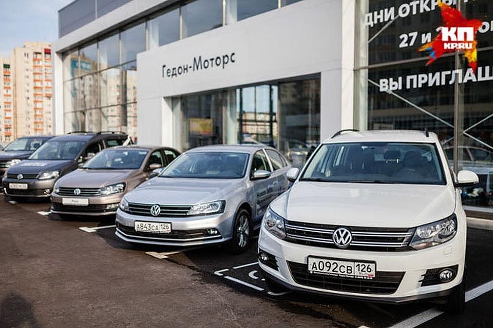 Mail.ru Авто: Власти США обвинили VW вмошенничестве