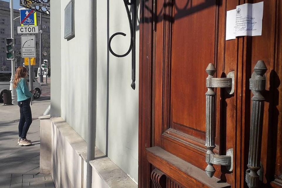 Сооружение театра «УНикитских ворот» опечатали судебные приставы