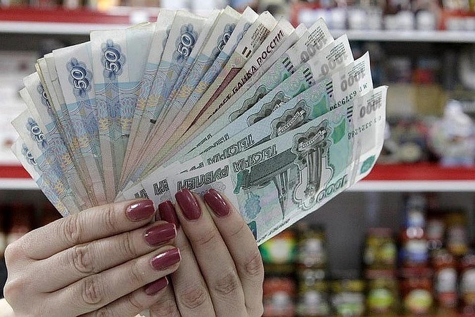 Россиянам предрекли рост доходов на3% к будущему 2020-ому
