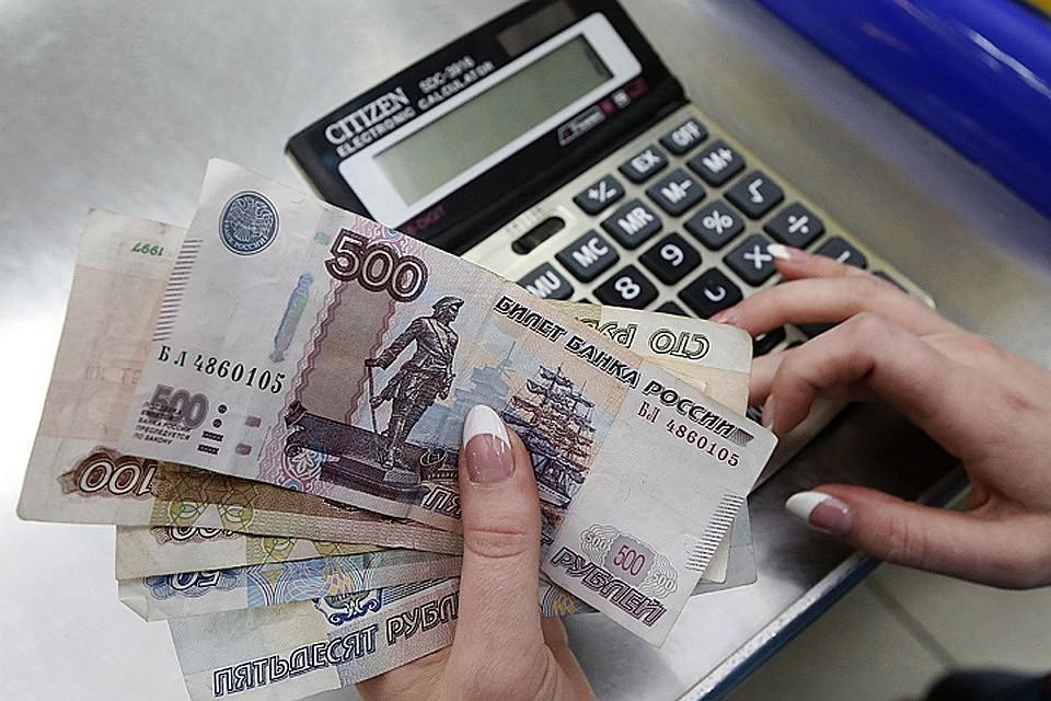 В прошлом году повышение было только чуть больше ста рублей