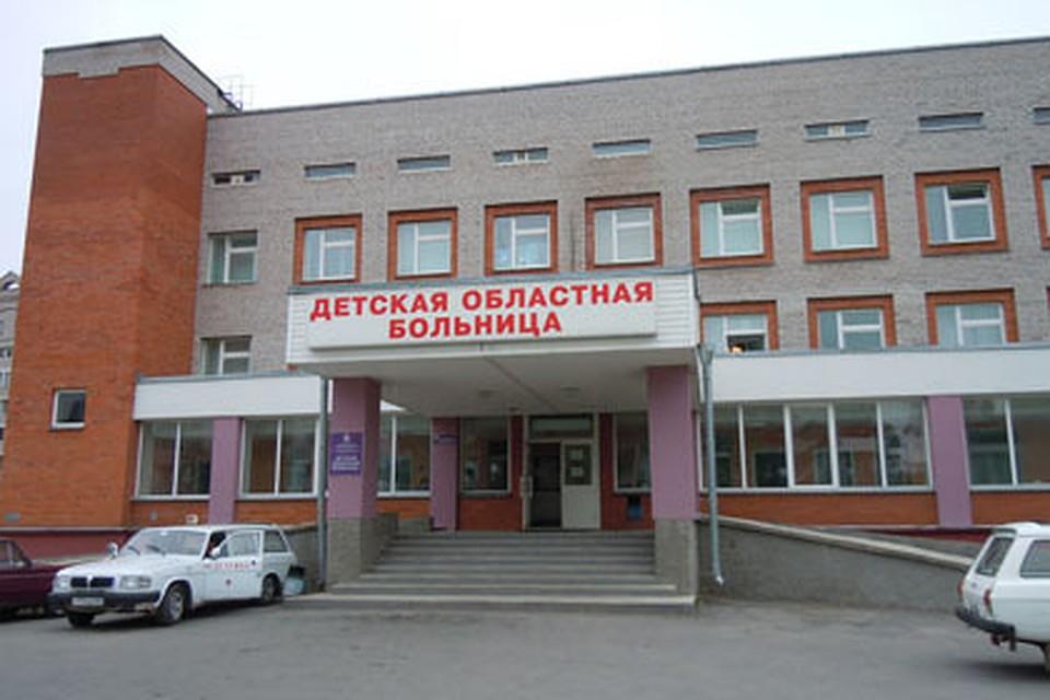 Медицинский центр калуга генерала попова
