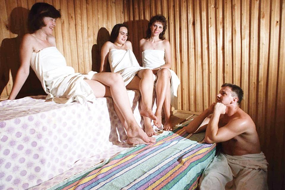 Знакомства женщины в сауне