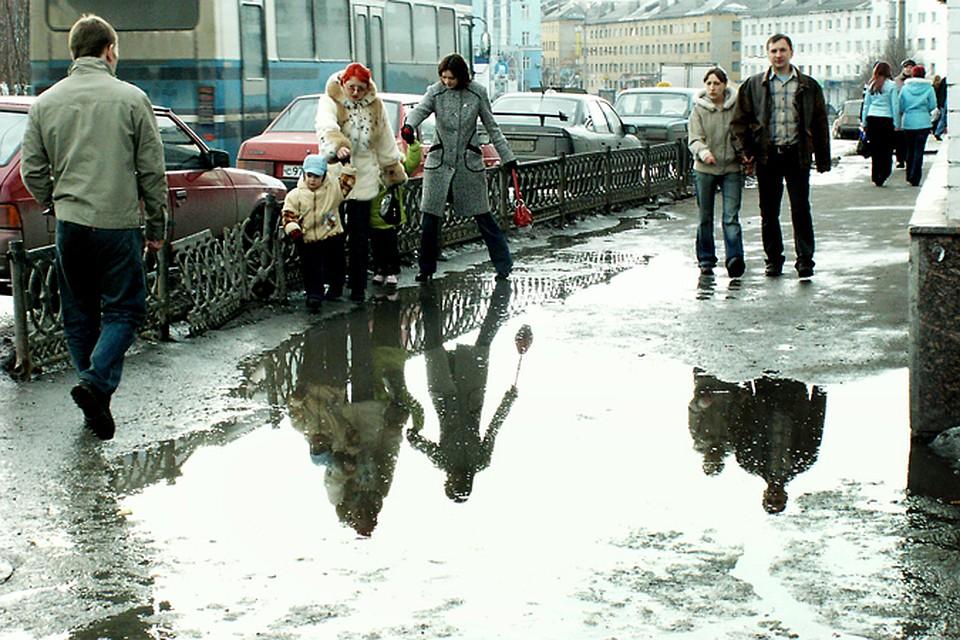 Погода в артёмовском свердловской области на фобос