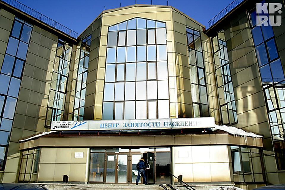 Регистратура поликлиника 1 г.нижневартовск