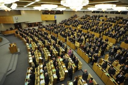 Депутаты предложили ввести налог на развод