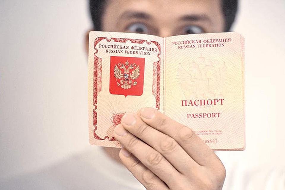 Как сделать второе гражданство россии