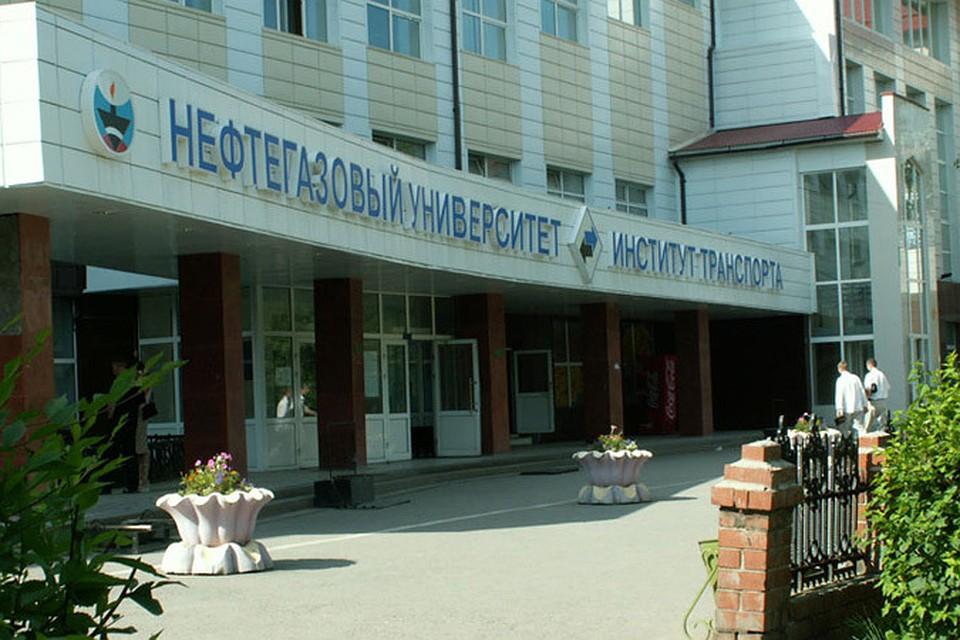 В заседании приняли участие ректор российского государственного университета нефти и газа им им губкина владимиров