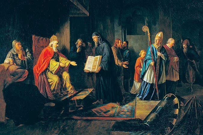 Художник Иван Эггинк: «Великий князь Владимир выбирает веру». 1822 год.