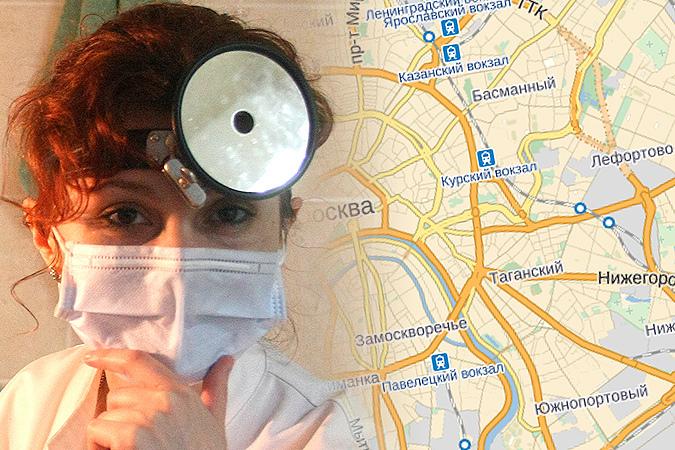 записаться к диетологу в москве