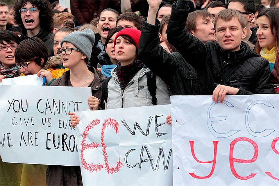 Ноябрь 2013 года, студенческая демонстрация во Львове. Здесь мечтают о тесном сотрудничестве Украины к ЕС