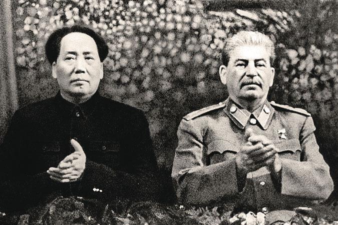 К вопросу о Сталине