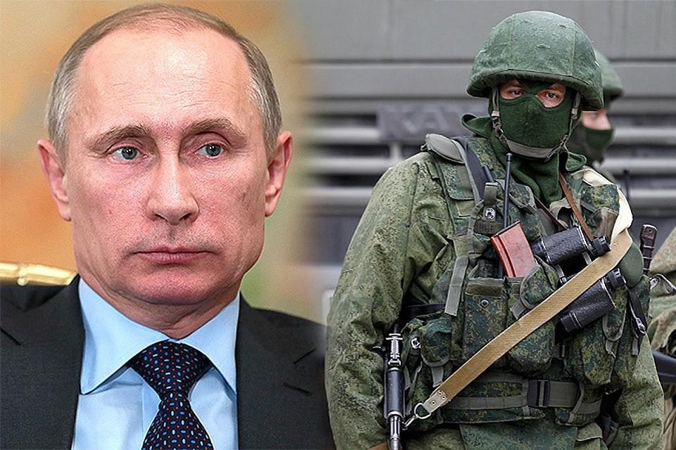 Путин попросил у Совета Федерации разрешения ввести в Крым войска