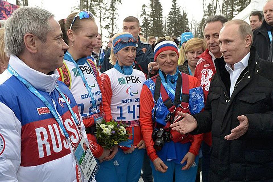 В международный женский день Президент России встретился в Красной поляне с прекрасной частью отечественной паралимпийской сборной