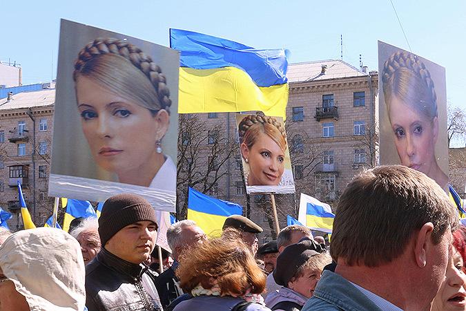 "Тимошенко утвердили президентским кандидатом от партии ""Батькивщина"""