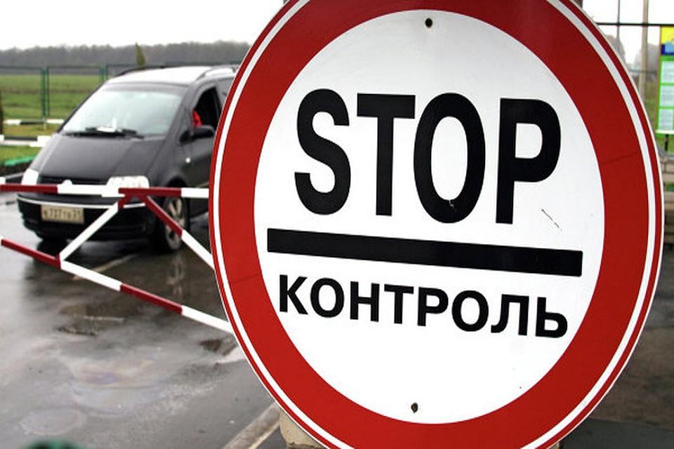 Украинские пограничники заблокировали въезд в страну сразу нескольким представителям российских СМИ