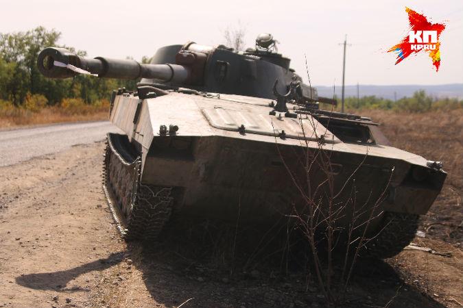 САУ «Гвоздика», брошенная украинскими войсками при отступлении