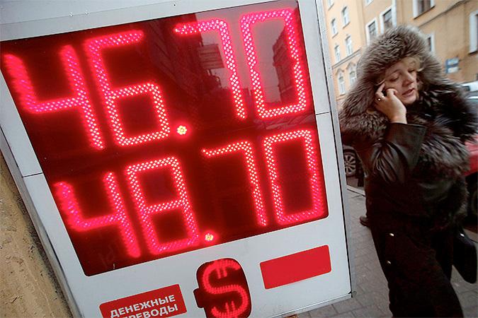 Главная причина падения курса рубля - санкции.