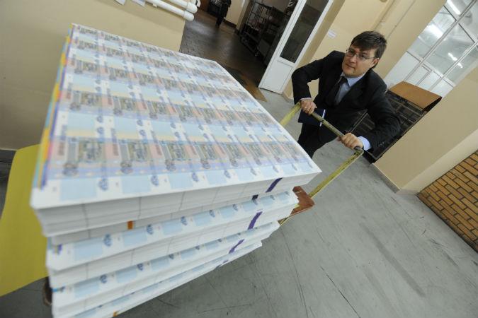 Рубль начал рост на фоне заявления главы Центробанка Набиуллиной