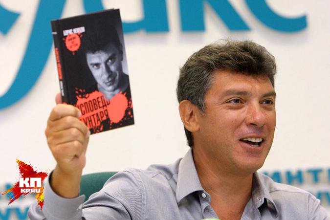 Убийц Немцова обещают поймать за сутки Фото: РИА Новости