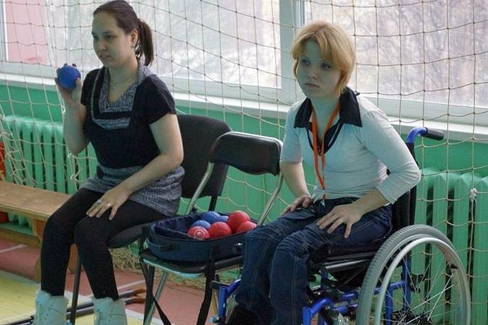 Новгород знакомство инвалидов великий
