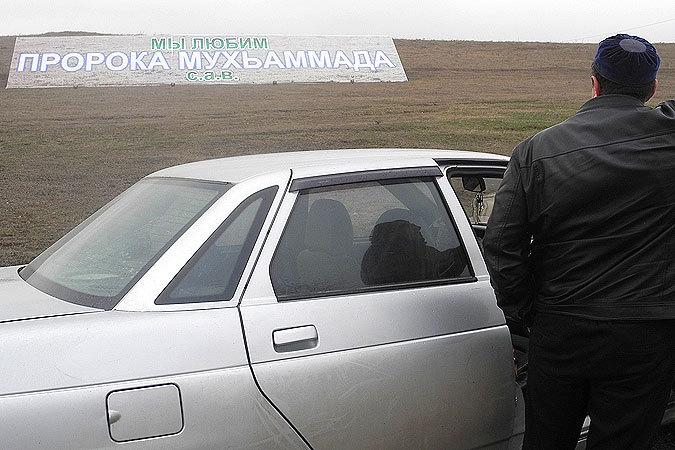 """Обозреватель """"КП"""" Ульяна Скойбеда побывала дома у всех арестованных за убийство оппозиционера..."""