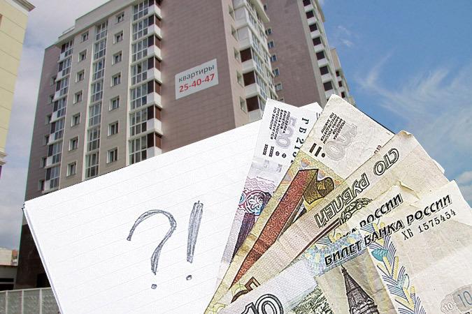 Воспользоваться налоговым вычетом при покупке или строительстве жилья можно только один раз.