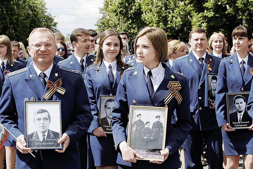 9 Мая Наталья Поклонская прошла по Симферополю во время акции «Бессмертный полк». Оба ее деда погибли в Великую Отечественную. Фото: ТАСС