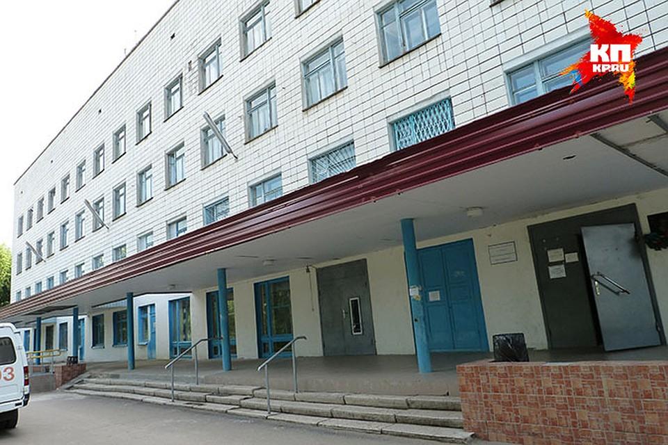 Адрес больницы 67 город москва