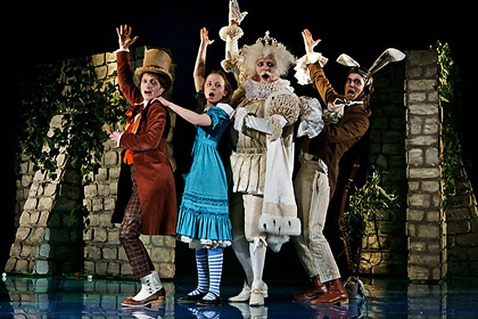 Билеты на спектакль Алиса в Зазеркалье в театре