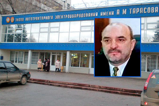 последним топом пытавшим спасти завод Тарасова был мной школьный друг Олег Новиков (его расстреляли в 2004 году, в возрасте 44 лет)