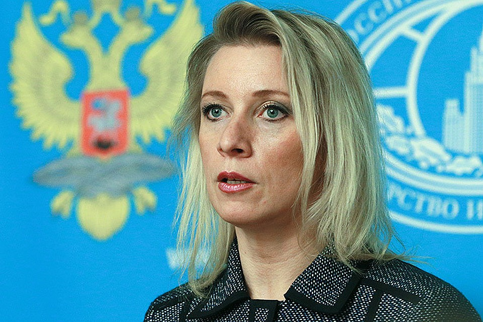 Глава департамента информации МИДа Мария Захарова: Между планами США и тем, что у них получается, - миллиард световых лет