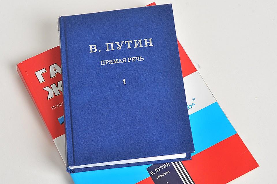 московская правда издательство:
