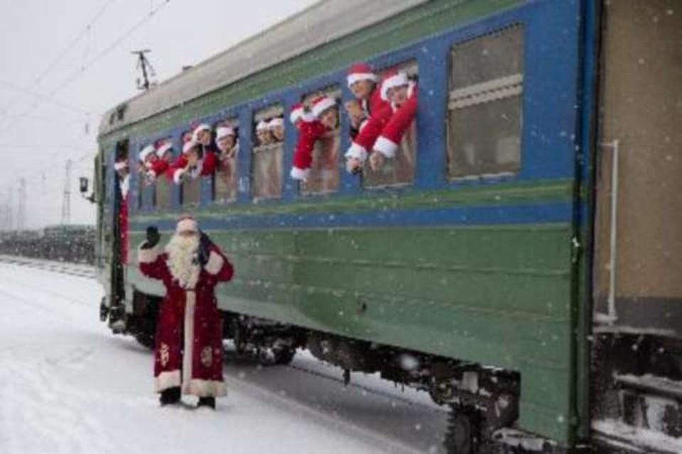 Скидки на поезда в новый год