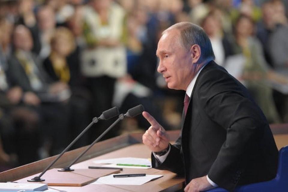 Путин упрекнул НАТО в желании «царствовать» в Европе