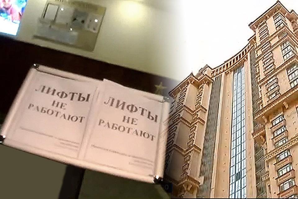 """Женщина погибла при падении в лифте с седьмого этажа в ЖК """"Алые паруса"""". ФОТО: ВГТРК"""