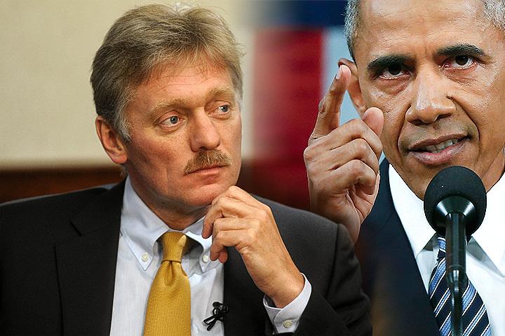 """Дмитрий Песков о высказываниях из Вашингтона: """"Подобное заявление абсолютно беспрецедентно."""""""