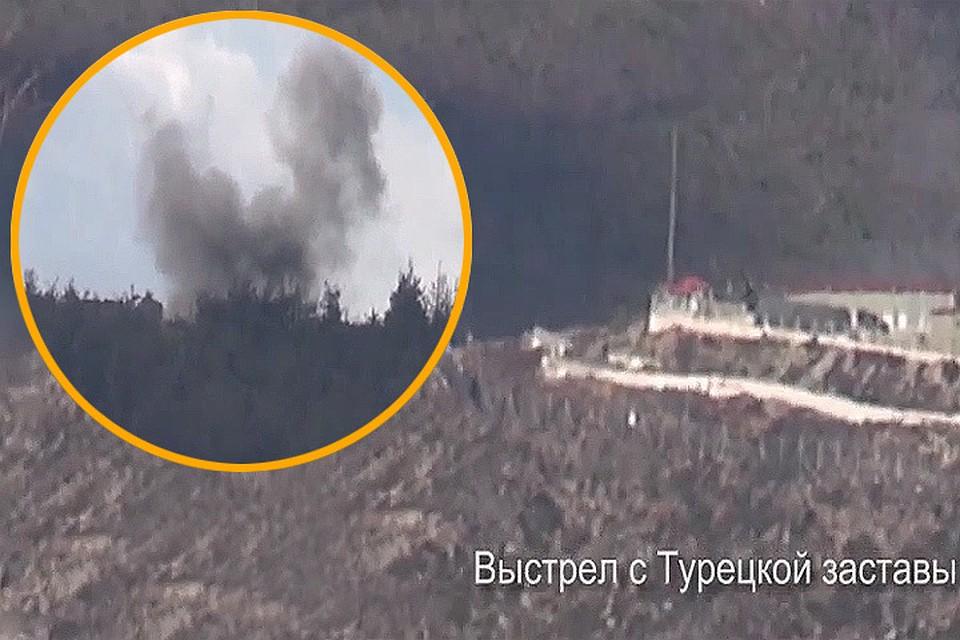 На брифинге Минобороны России показали видео обстрела турками сирийского посёлка.