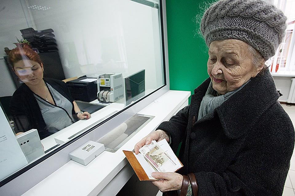 Возврат подоходного налога при продаже квартиры пенсионером